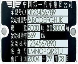 台式火狐体育注册火狐体育下载ios BM-07T