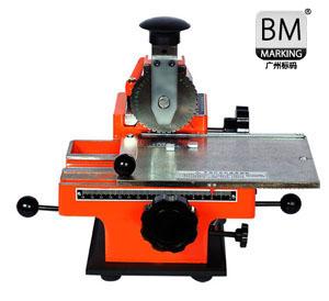 半自动金属标牌打印机BM-B6