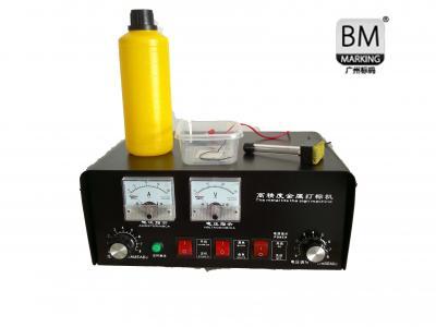金属电腐蚀打标机BM-DF01