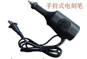 电动手持式刻字笔BM-H1