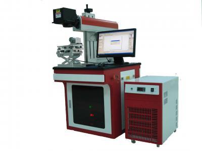 YAG半导体激光打标机BM-L50Y