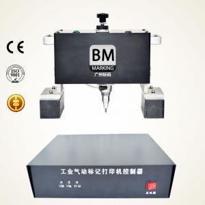 便携式火狐体育注册火狐体育下载iosBM-09B