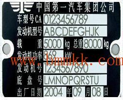 台式火狐体育注册火狐体育下载iosBM-06T