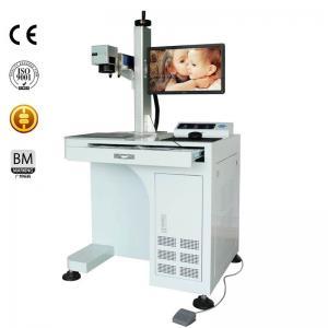 台式光纤激光打标机BM-L10FT