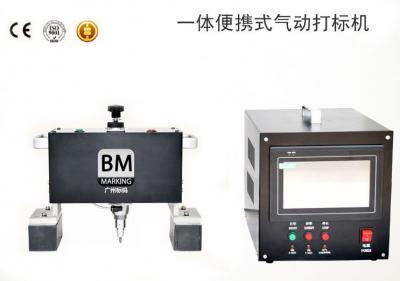 一体便携式火狐体育注册火狐体育下载iosBM-07BY